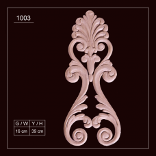 1003 Embossed Applique