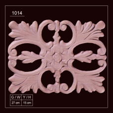 1014 Embossed Applique