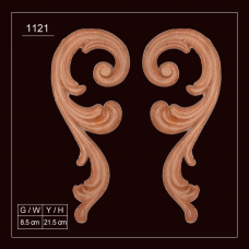 1121 Embossed Applique