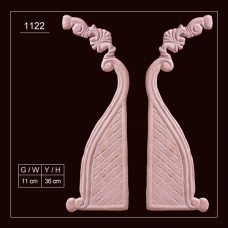 1122 Embossed Applique