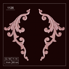 1126 Embossed Applique