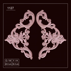 1127 Embossed Applique