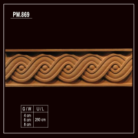 PM.869 Flexible Wood Moulding
