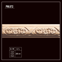 PM.872 Flexible Wood Moulding