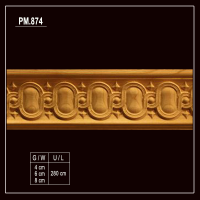 PM.874 Flexible Wood Moulding