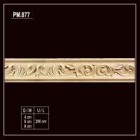 PM.877 Flexible Wood Moulding