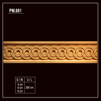 PM.881 Flexible Wood Moulding